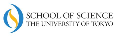 東京大学大学院 理学系研究科・理学部 -ラーニングサイト-